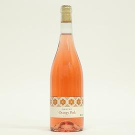 宝水ワイン オレンジピンクロゼ2017
